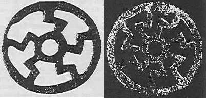 Figur 1. Den svarte soli.